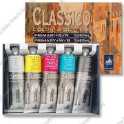 Classico Maimeri - европейские краски масляные оптом